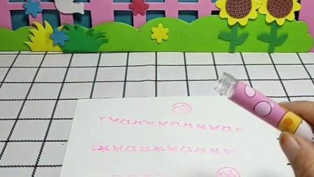 乔治的泡泡笔好神奇啊,还有神奇的铅笔盒,小朋友们喜欢吗?