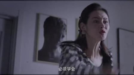 我在北京女子图鉴之助理女王截取了一段小视频