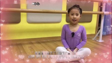 bonbon颜兮舞蹈周一班《听我说谢谢你》