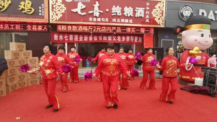 歌舞《鼠年大吉》表演 郭宝红舞蹈队