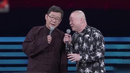 大兵赵卫国联手演绎《领奖金》,幽默风趣逗乐全场 江西春晚2020 20200123