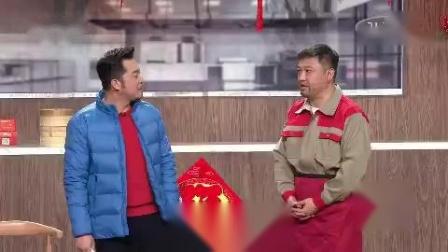 2020央视春晚小品《风雪饺子情》!