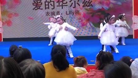 幼儿园跳舞1