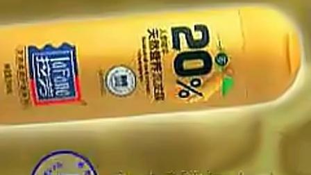 2006年拉芳天然营养洗发露广告代言人:李冰冰
