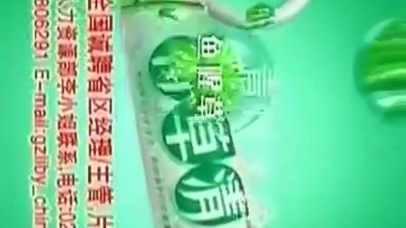 2005年立白集团竹草清牙膏广告 选择篇15秒