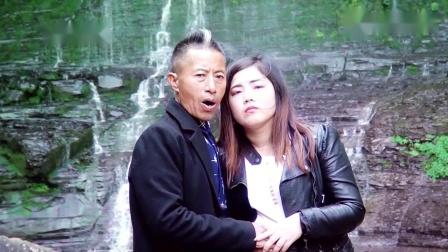 云南山歌《离婚歌》演唱:赵燕、王才亮