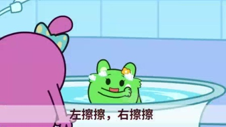 我在新年恰恰和洗澡澡截了一段小视频