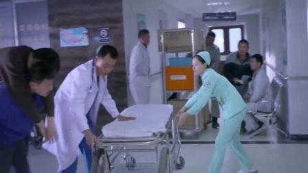 我在急诊室故事 02截了一段小视频