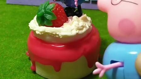 乔治在吃蛋糕,被猪爸爸发现了,小朋友们这可怎么办?