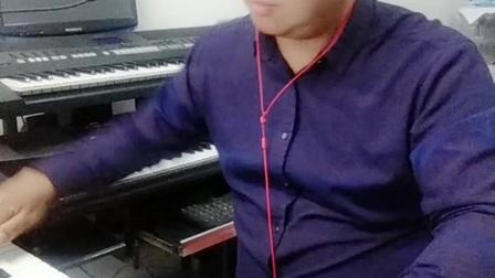 电子琴演奏《左手指月》教学报名微信电话18953384986