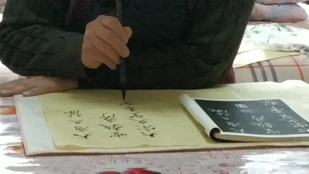 韩鸿钧写字