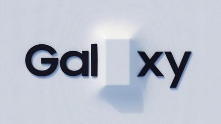 三星Galaxy 2020新品发布预热视频倒计时4天