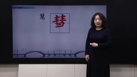 025《赵州桥》(一)