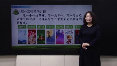 028 综合性学习:中华传统节日