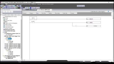 MA010 M-R系列伺服旋切功能应用