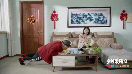 我在赵四亲自考察花圃神秘小伙,小蒙捐款引来谢广坤新作妖截了一段小视频