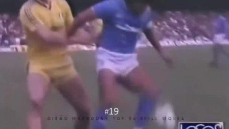 马拉多纳精彩球技集锦