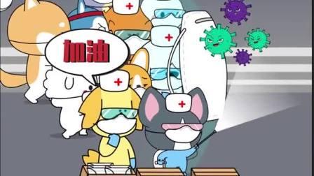 星座狗:十二星座众志成城,一起打赢这场战疫!