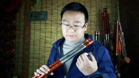 50页《来生缘》《一起走过的日子》巴乌葫芦丝教学通用 双管巴乌演奏分析曲谱讲解示