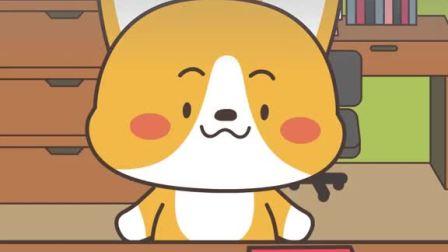 星座狗:考试前一天的十二星座,巨蟹真的是幸福的烦恼