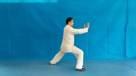 开州四维拳第三十八课 单练24式 三开手