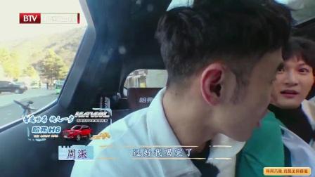 我在暴击!杨迪惨被水球砸脸 刘烨安娜狂撒狗粮截了一段小视频