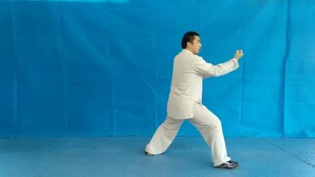开州四维拳 第四十课 单练24式撞山炮