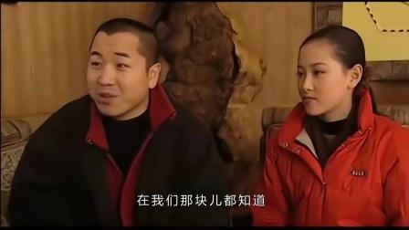 我在刘老根 第一部 15截取了一段小视频