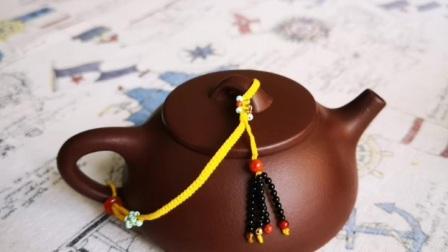 帮亮先生编的茶壶绳