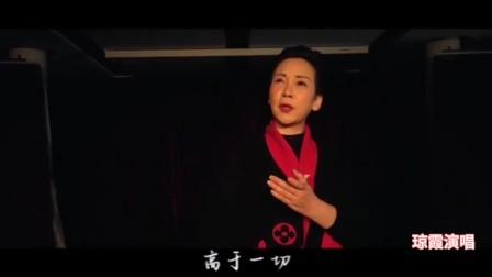 红腔粤曲:《动员令》。填词、演唱:琼霞
