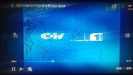 CCTV12001ID