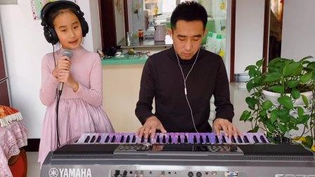 《你笑起来真好看》——雅马哈psrs970电子琴