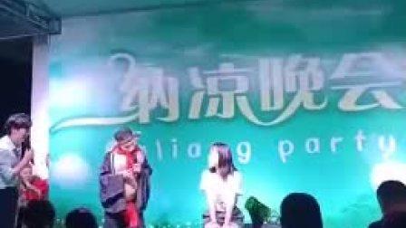 张京老师表演视频9