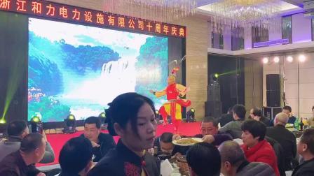 张京老师表演视频10