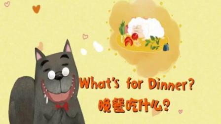 12.晚餐吃什么?