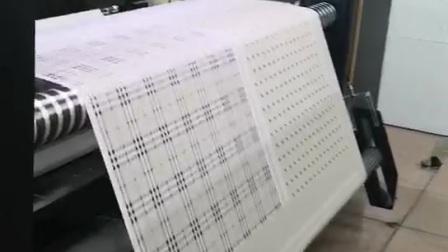 高速印花机