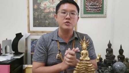 七龙佛介绍,推荐纳敦遗迹千年七龙佛牌