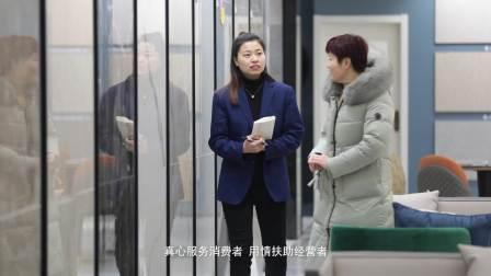 山东金宇商贸有限公司总经理李良臣采访视频