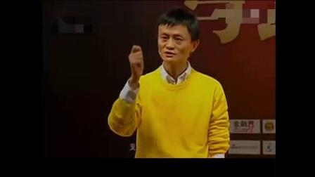 马云高情商回答80后的提问(2)