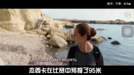 One Breath | The life of Natalia Molchanova  #2020自由潛水電影 #自由潛