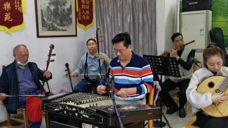 广东音乐《雨打芭蕉》胡炳权领奏