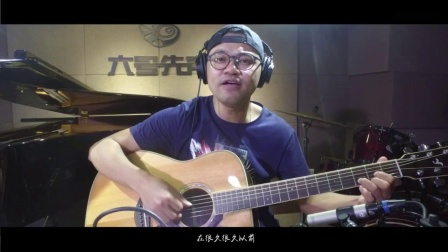 外面的世界(吉他弹唱版)_超清