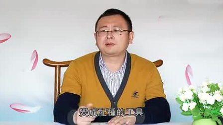 6香港剧观世音赵雅芝版1985年第六集