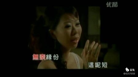 阿卯痴情浪子K歌 作品配音视频,爱你的日子