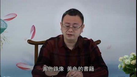 7香港剧观世音赵雅芝版1985年第七集