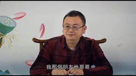 8香港剧观世音赵雅芝版1985年第八集