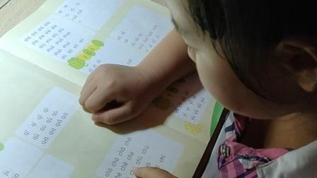 拼音学习中