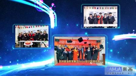【泰孚教育】TESOL国际英语教师资格证考试培训tesol总部