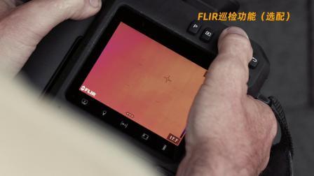 FLIR T800系列:面向室内/室外应用的红外热像仪