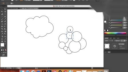 【AI立体插画】第09课:云彩画法